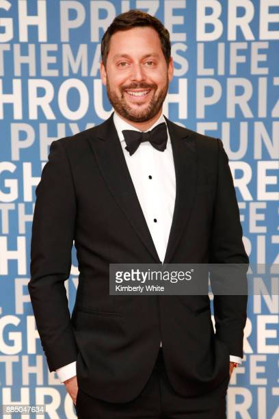 Talent agent Michael Kives attends the 2018 Breakthrough Prize at NASA Ames Research Center on December 3 2017 in Mountain View California