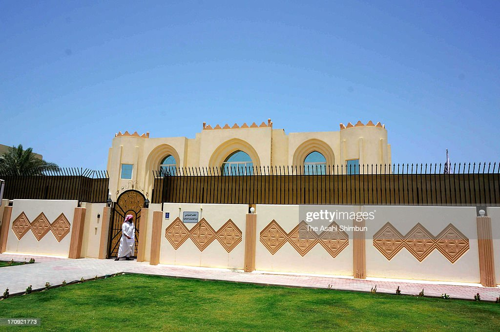Taliban Opens Political Office In Doha : News Photo