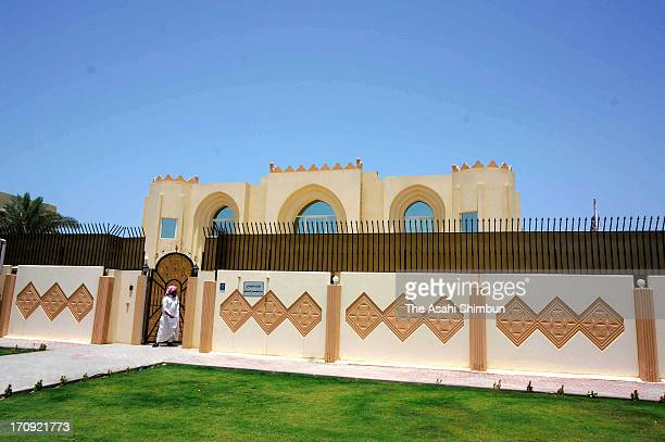 Taliban's political office is seen on June 19 2013 in Doha Qatar The office opened on June 18 is to seek a peaceful solution in Afghanistan with...