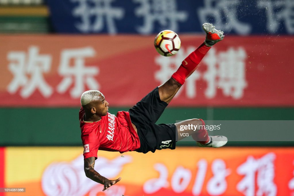 Guangzhou R&F v Guangzhou Evergrande - 2018 Chinese Super League