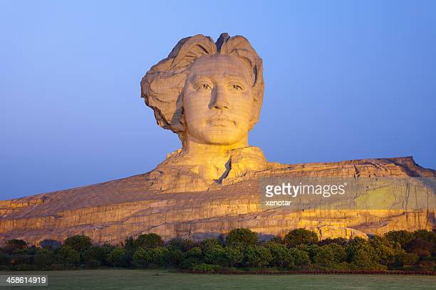 tallest ever mao statue - changsha stock pictures, royalty-free photos & images