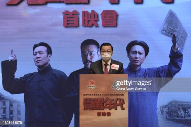 Tam Yiu-chung, a member of the National People's Congress Standing Committee, attends the premiere of Chinese-language television drama series 'The...