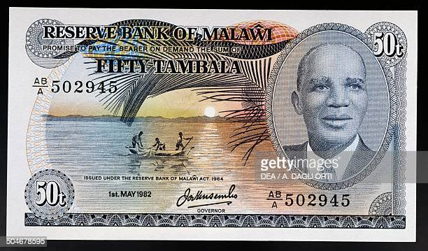 50 tambala banknote obverse depicting Hastings Kamuzu Banda Malawi 20th century