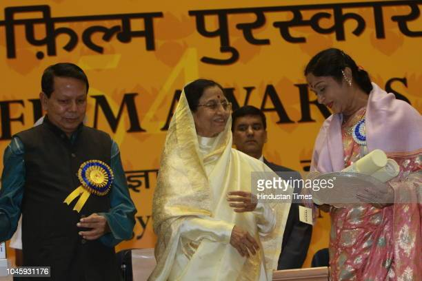 pratibha patil achievements