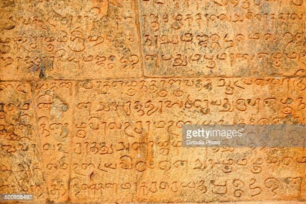 Tamil inscription on wall at brihadeshwara temple, Thanjavur, Tamil Nadu, India
