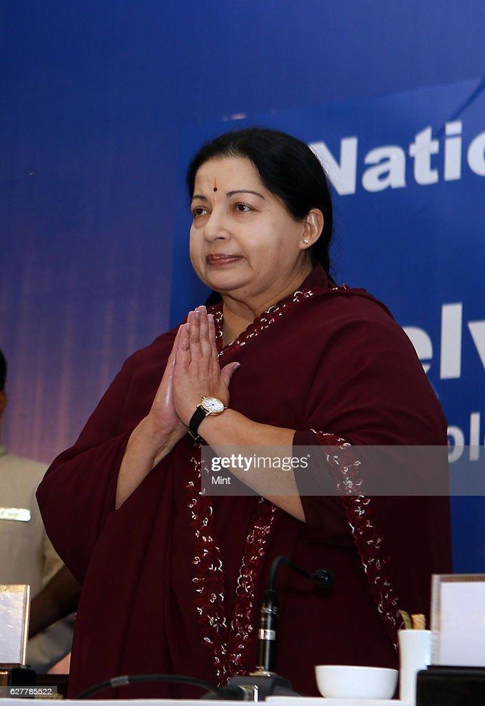 File Photos Of AIADMK Chief And Tamil Nadu Chief Minister J Jayalalithaa : News Photo
