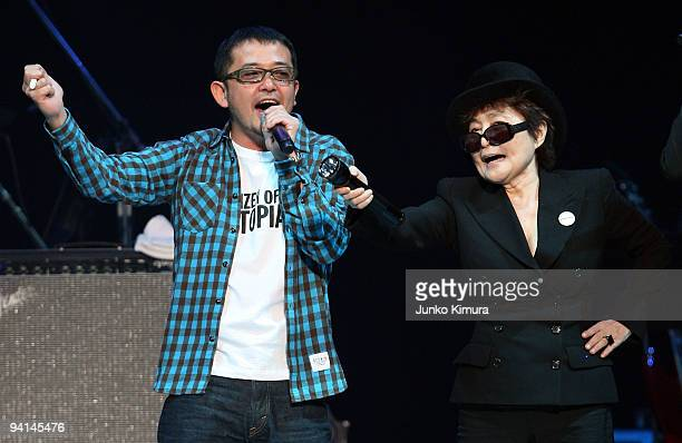 Tamio Okuda and Yoko Ono perform on stage during the Dream Power John Lennon Super Live concert at Nippon Budokan on December 8, 2009 in Tokyo, Japan.