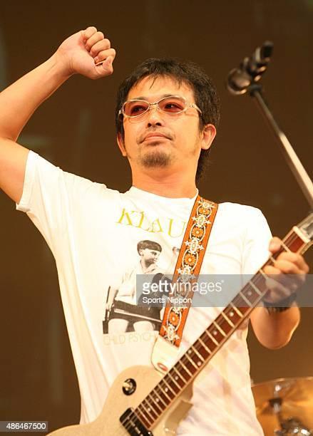 September 1: Tamio Okuda performs during the Sambomaster concert at Ryōgoku Kokugikan on September 1, 2007 in Tokyo, Japan.