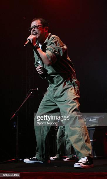 Tamio Okuda performs during the Unicorn concert at Yokosuka Art Theater of on February 27, 2009 in Yokosuka, Japan.