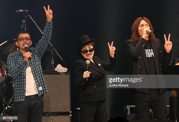 Tamio Okuda, Yoko Ono and Kazuya Yoshii perform on stage during the Dream Power John Lennon Super Live concert at Nippon Budokan on December 8, 2009...