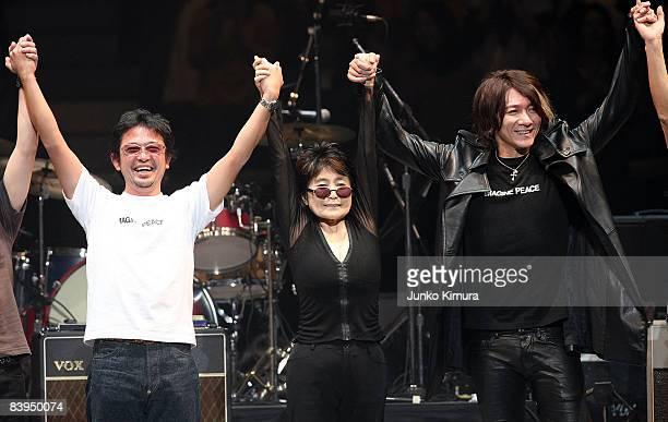 Tamio Okuda, Yoko Ono and Kazuya Yoshii performs during the John Lennon Super Live at Nippon Budokan on December 8, 2008 in Tokyo, Japan. Marking the...
