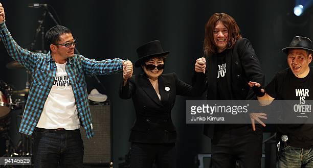 Tamio Okuda, Yoko Ono, Kazuya Yoshii and Shigeru Izumiya perform on stage during the Dream Power John Lennon Super Live concert at Nippon Budokan on...