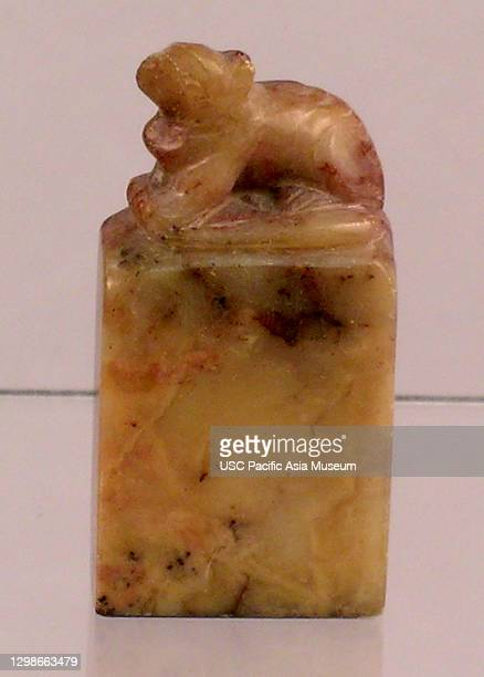 Tan mottled stone Seal with small Animal and Seal Characters carved on bottom, China, c.1900, soapstone, 1976.35.29G.
