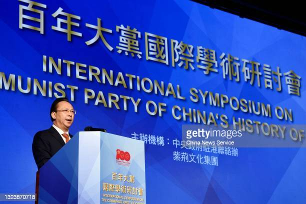 Tan Tieniu, Deputy Director of Liaison Office of the Central People's Government in the Hong Kong Special Administrative Region, speaks during...