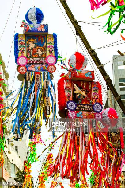 tanabata festival (star festival) decorations - tanabata festival stock pictures, royalty-free photos & images
