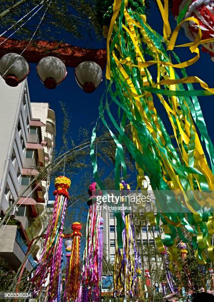 tanabata matsuri - tanabata festival stock pictures, royalty-free photos & images