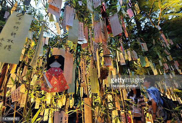 Tanabata ornaments are illuminated for the preparation of the Tanabata star festival on July 4 2012 in Kyoto Japan