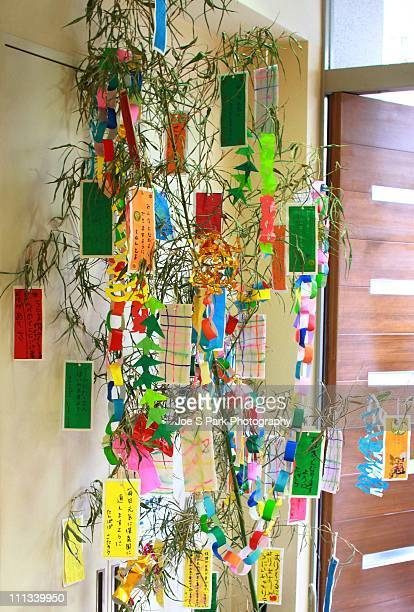 tanabata - tanabata festival stock pictures, royalty-free photos & images