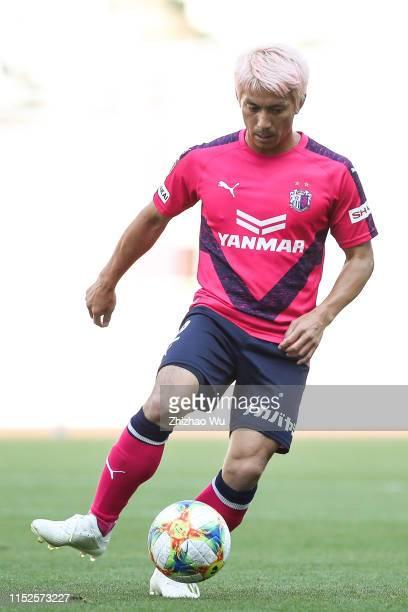 Tanaka Atomu of Cerezo Osaka controls the ball during the J.League J1 match between Cerezo Osaka and Yokohama F.Marinos at Yanmar Stadium Nagai on...