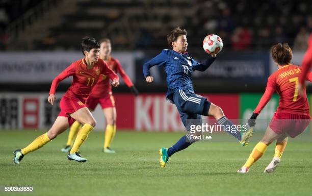 Tanaka Mina of Japan in action during the EAFF E1 Women's Football Championship between Japan and China at Fukuda Denshi Arena on December 11 2017 in...