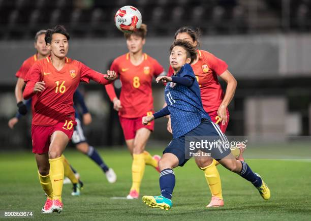Tanaka Mina of Japan scores a goal during the EAFF E1 Women's Football Championship between Japan and China at Fukuda Denshi Arena on December 11...