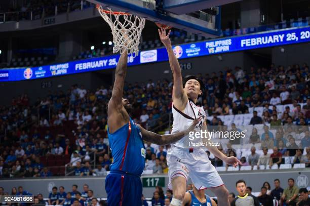 D Tanaka of Akatsuki Japan scores a layup against Andray Blatche of Gilas Pilipinas Tanaka finished off the game with 12 points 1 rebound and dished...