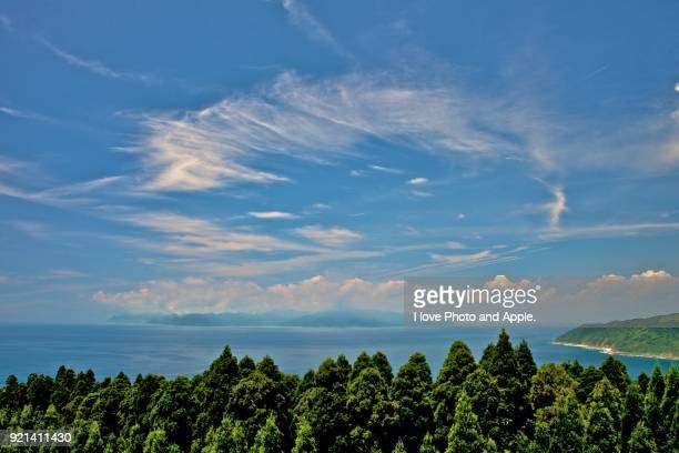 Tanegashima islands distant view