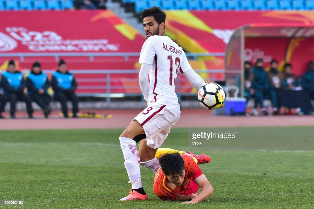 China v Qatar - AFC U23 Championship China 2018 Group Stage