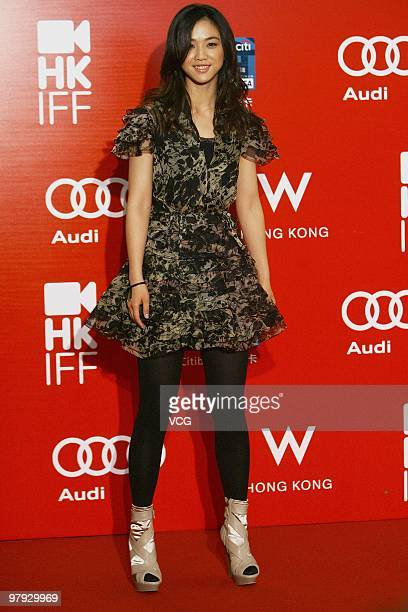 Tang Wei attends the Crossing Hennessy photocall during the Opening Night Ceremony for the 34th Hong Kong International Film Festival at the Hong...