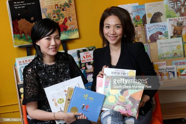 Tansy Lau Tom and Jacqueline Chung Sun of the Charity 'Bring me a book' the charity turns 10 years founded in 2006 at Central's office 17MAY16 SCMP/K...