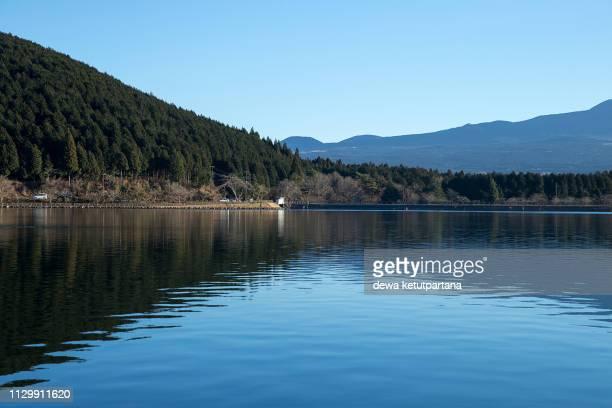 Tanuki Lake, Fujinomiya, Shizuoka, Japan