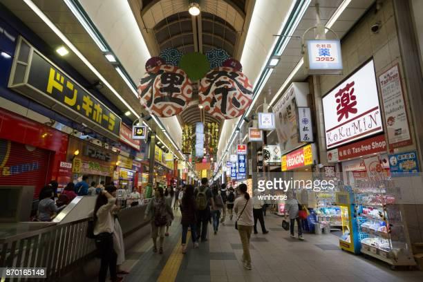 tanukikoji shopping street in sapporo, japan - sapporo japan stock pictures, royalty-free photos & images