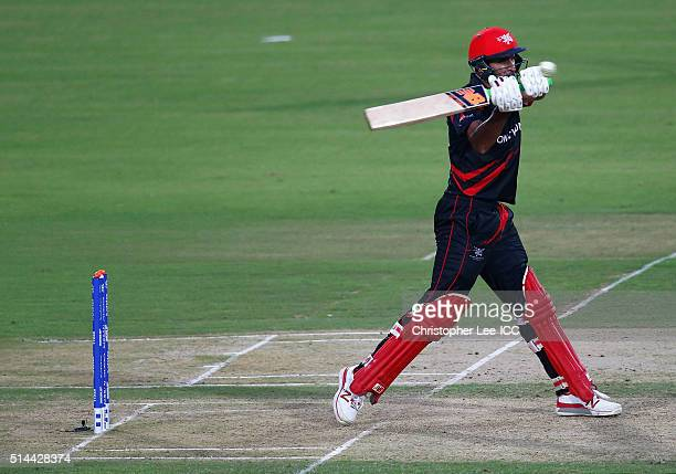 Tanwir Afzal Captain of Hong Kong in action during the ICC Twenty20 World Cup Group B match between Zimbabwe and Hong Kong at the Vidarbha Cricket...