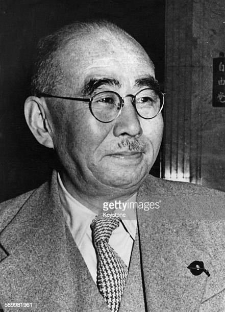 Tanzan Ishibashi after his election as party leader and therefore the new Prime Minister of Japan at the Liberal Democratic Party national convention...