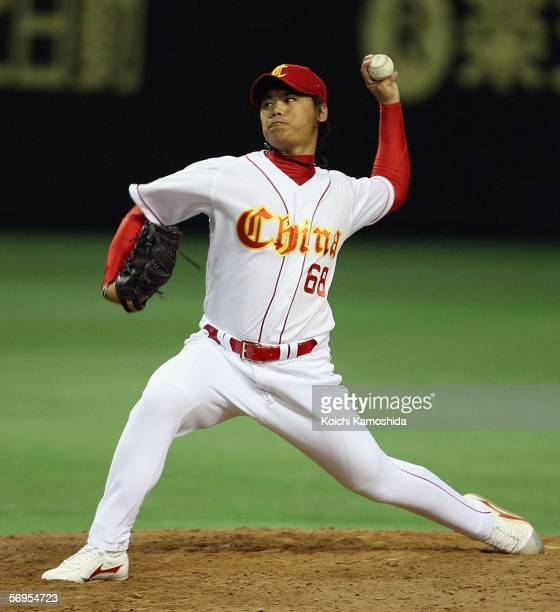Tao Bu of China pitches during the 2006 World Baseball Classic Exhibition Game against Yomiuri Giants at the Tokyo Dome on February 28, 2006 in...