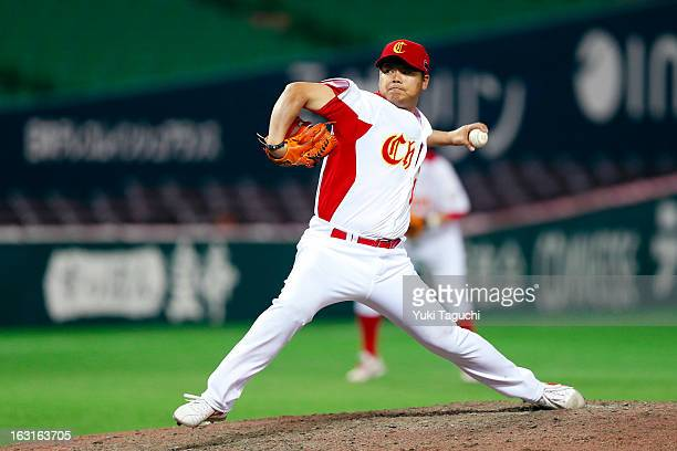 Tao Bu of Team China pitches during Pool A Game 5 between Team Brazil and Team China during the first round of the 2013 World Baseball Classic at the...