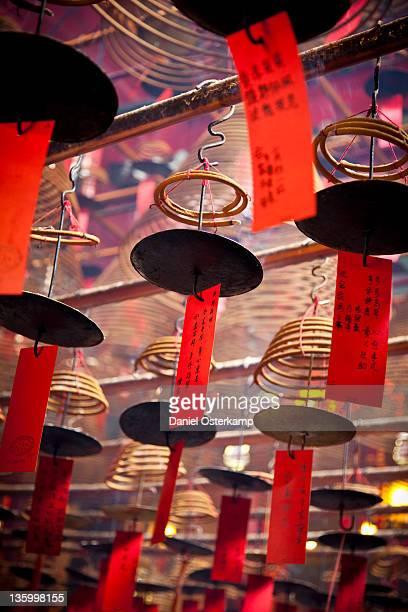 taoist - man motempel stockfoto's en -beelden