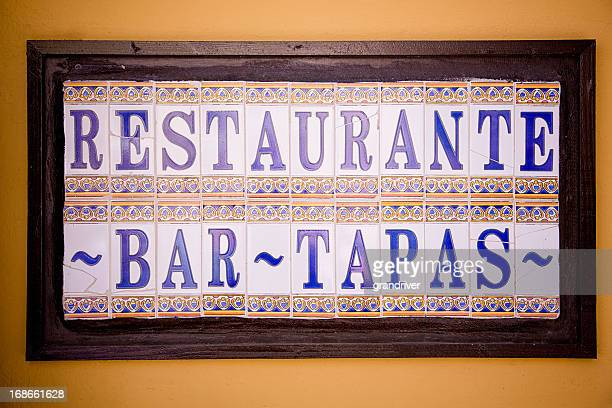 tapas restaurant sign - tapas stock photos and pictures