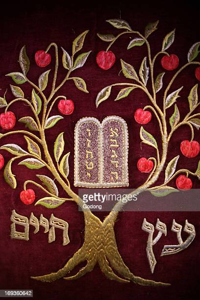Tapestry in the Nazareth synagogue Paris