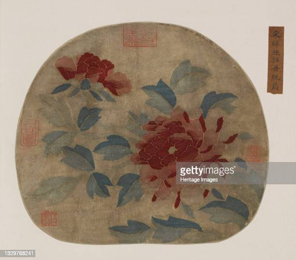 Peonies, Possibly Ming dynasty, 1368-1644. Artist Unknown.