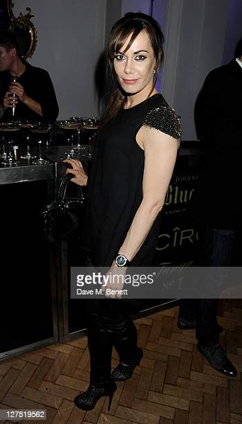 Tara Palmer Tomkinson attends the Quintessentially Awards 2011 at One Marylebone on September 28 2011 in London England
