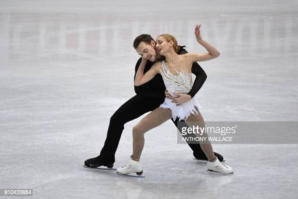 Tarah Kayne and Danny O'Shea of the US perform during the pairs free skating program at the ISU Four Continents figure skating championships in...