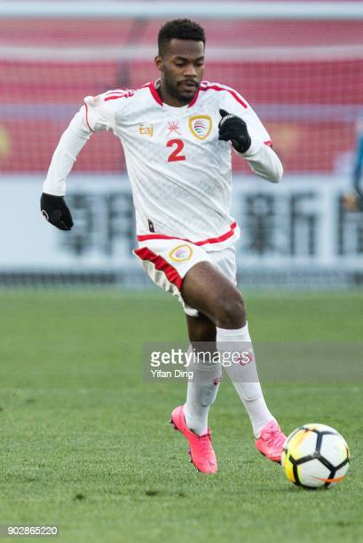Tarek Salman of Oman dribbles during the AFC U23 Championship Group A match between China and Oman at Changzhou Olympic Sports Stadium on January 9...
