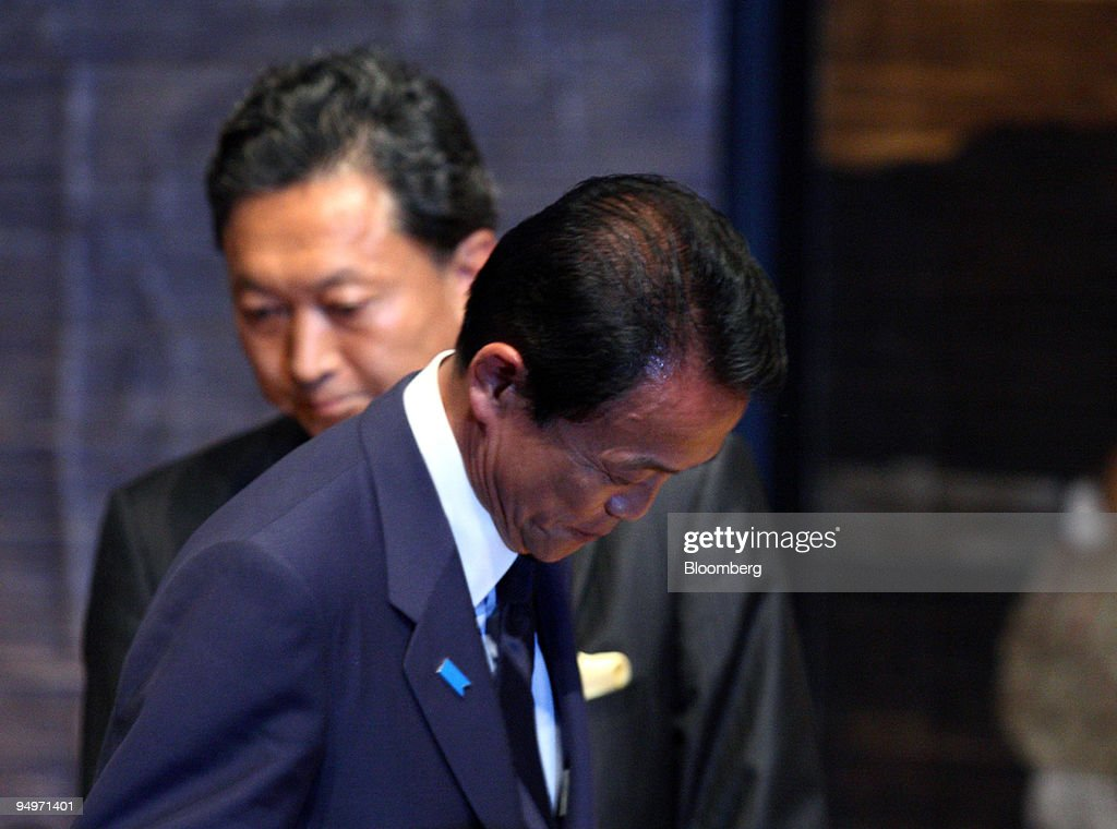 Taro Aso, Japan's prime minister and president of the Libera : ニュース写真