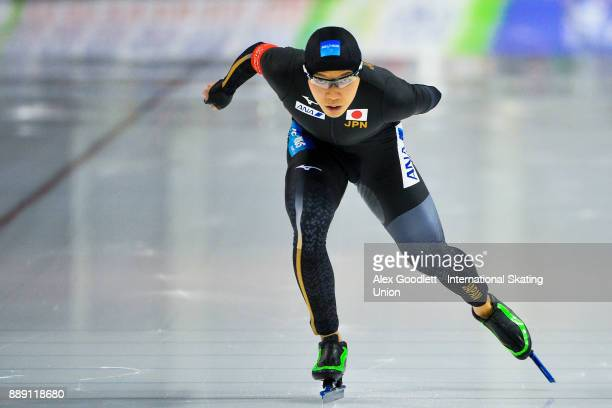 Taro Kondo of Japan competes in the men's 1500 meter race during day 2 of the ISU World Cup Speed Skating event on December 9 2017 in Salt Lake City...