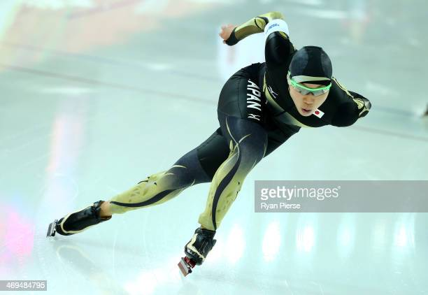 Taro Kondo of Japan competes in the Speed Skating Men's 1500m on day eight of the Sochi 2014 Winter Olympics at Adler Arena Skating Center on...