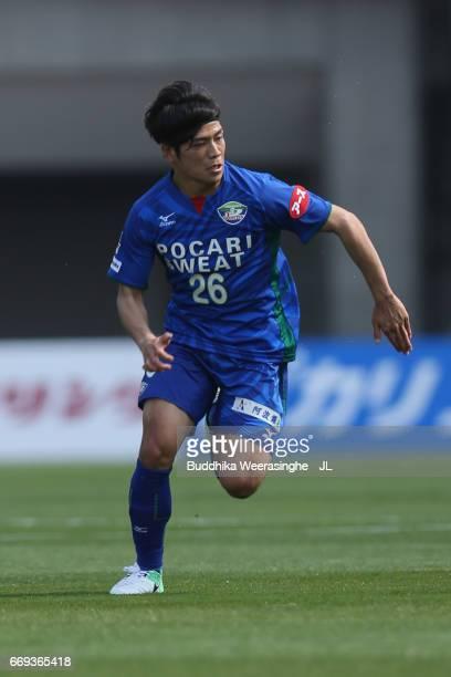 Taro Sugimoto of Tokushima Vortis in action during the JLeague J2 match between Tokushima Vortis and Nagoya Grampus at Naruto Otsuka Pocari Sweat...