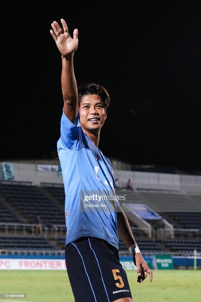 Yokohama FC v Kamatamare Sanuki - J.League J2