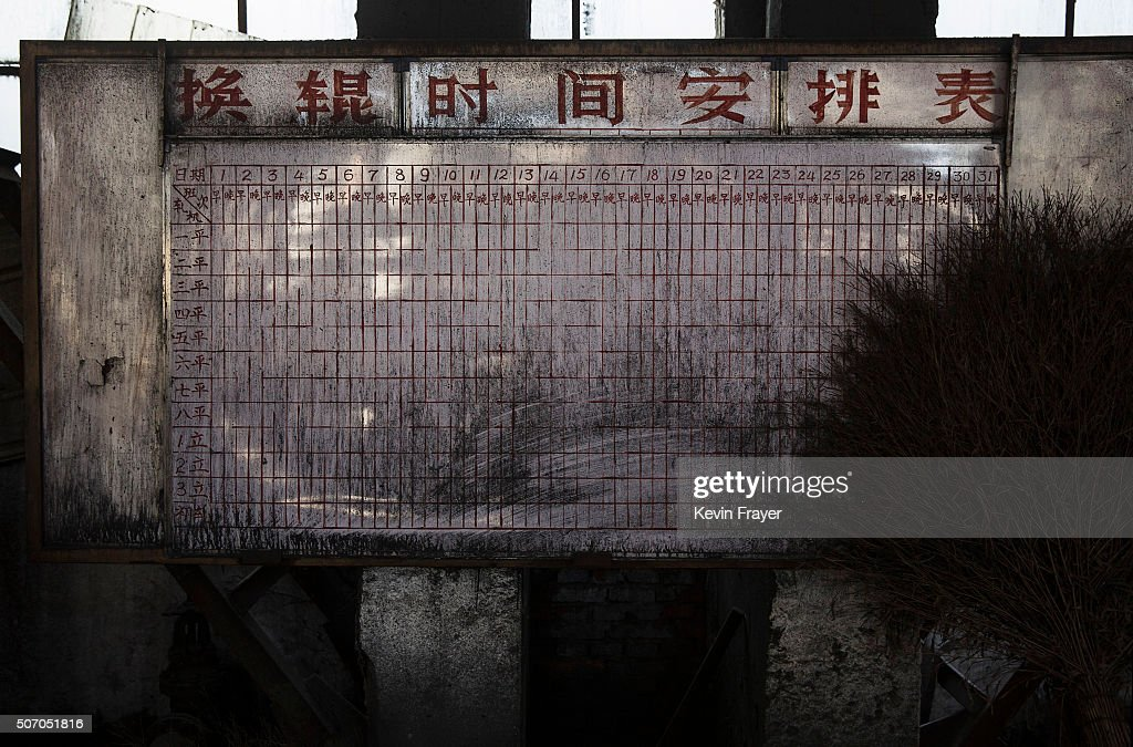 A task board is seen in the abandoned Qingquan Steel plant which closed in 2014 and became one of several so-called 'zombie factories', on January 26, 2016 in Tangshan, China. China's government plans to slash steel production by up to 150 million tons, which could see the loss of as many as 400,000 jobs according to state estimates. Officials point to excessive industrial capacity, a slump in demand and plunging prices as they attempt to restructure China's slowing economy. Hebei province, long regarded as China's steel belt, once accounted for nearly a quarter of the country's steel output. In recent years, state-owned steel mills have been shut down and dozens of small privately-owned plants in the area have gone bankrupt.