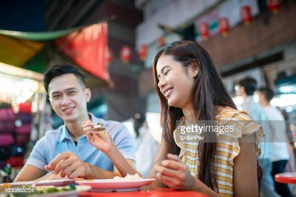 良い気分を持ち上げる味 - 中華街 ストックフォトと画像